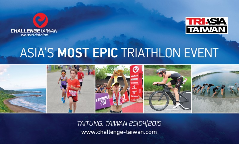 AsiaTRI have partnered up with Challenge Taiwan and Tri.Asia Taiwan, together we are offering a discount on the registration and we will be covering the events for our readers