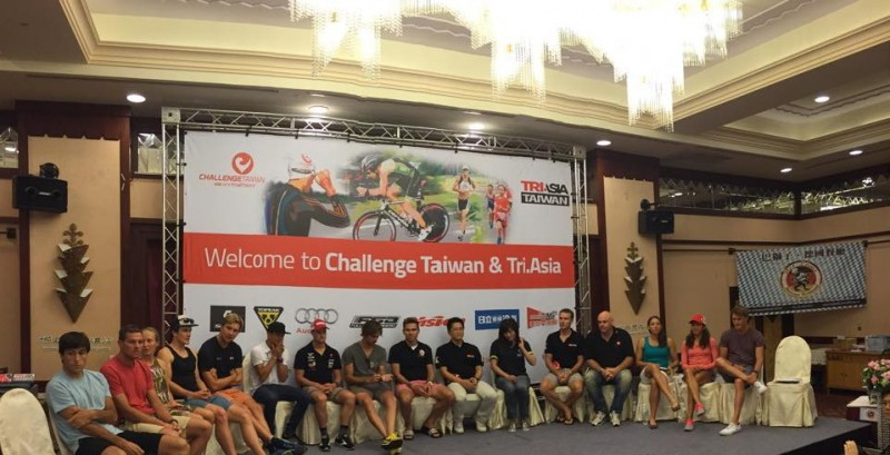press conference taitung