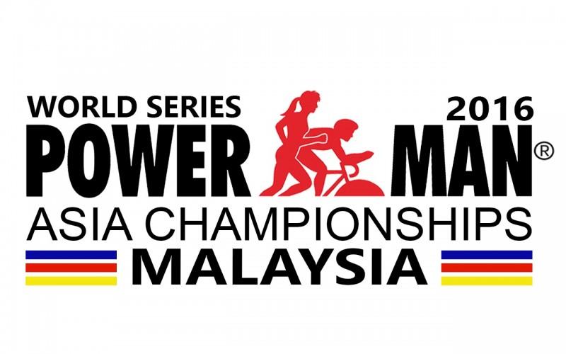 powerman logo