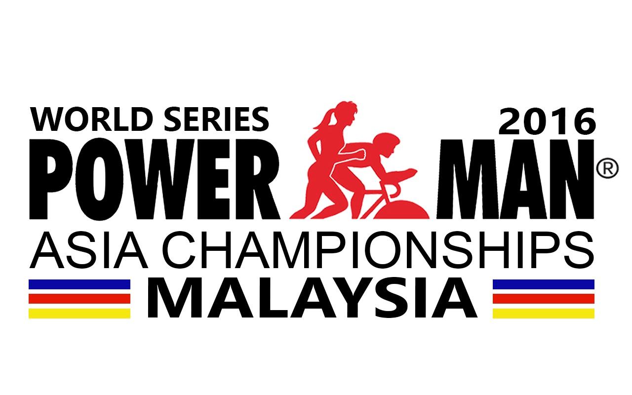 Powerman Returns to Malaysia - AsiaTRI - Triathlon
