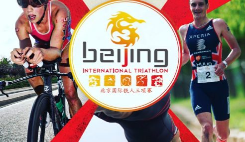 Win a FREE entry to the near sold-out Beijing International Tri (Olympic Distance) – Race date 9-10 Sept 2017