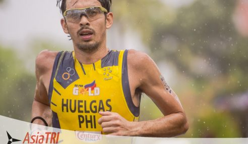 History of Triathlon and Duathlon at the Southeast Asian Games