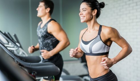 The Benefits of the Treadmill
