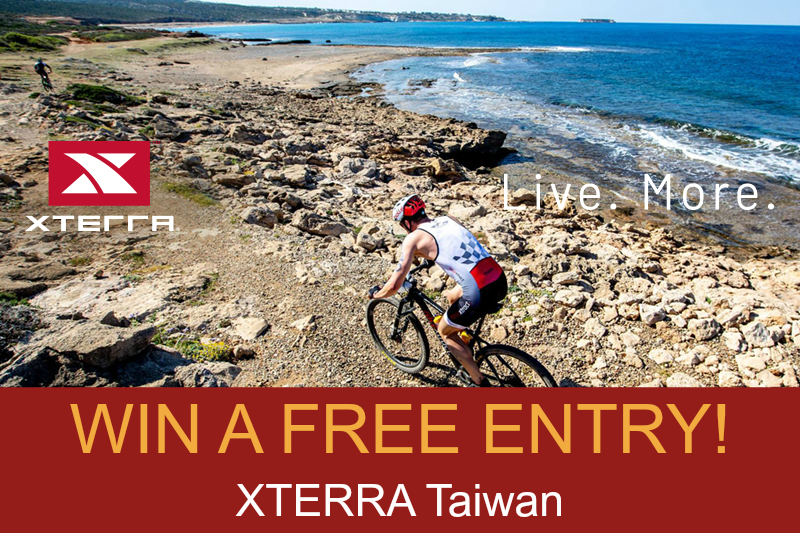 Win a FREE ENTRY to XTERRA Taiwan- Race Date-30 Sept 2018