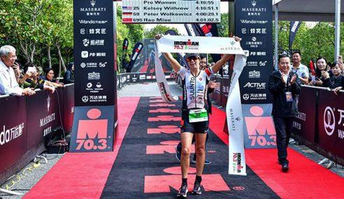 Azevedo, Withrow win 2019 Ironman 70.3 Shanghai
