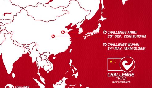 CHALLENGE FAMILY introduces brand new CHALLENGE WUHAN, 2nd race in China