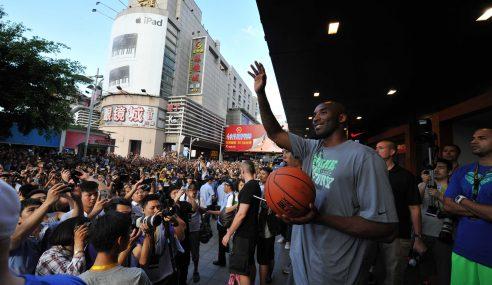 What Kobe Taught Us